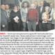 STR Alexander Petznek besuchte die Jahreshauptversammlung des Seniorenbunds.